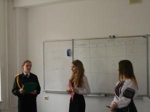 Змагання юних журналістів, філософів та релігієзнавців